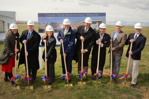 SBH Clearview Groundbreaking